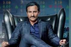 اداکار سیف علی خان نئی ''فلم بازار''میں سٹاک مارکیٹ بروکرکا کردار ..