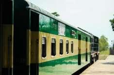 لاہور اور فیصل آباد کے درمیان نان سٹاپ ایئر کنڈیشنڈ ٹرین یکم اکتوبر ..