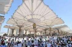 مسجد الحرام میں بڑے سائز کی چھتریوں کی تنصیب کا کام آئندہ رمضان المبارک ..
