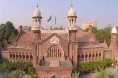 لاہور ہائیکورٹ، ضمانت کیلئے آنیوالے ملزم کی مدعی پارٹی کے ہاتھوں ..