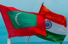 مالدیپ کے نومنتخب صدرکی تقریب حلف براداری،بھارتی وزیر اعظم نریندرا ..