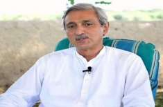 Jahangeer Tareen Criticizes Imran Khan's Decission of Awarding Ticket to Raza Hiraaj
