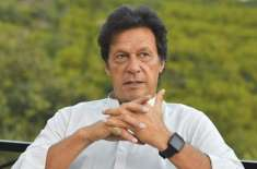 پاکستان تحریک انصاف کے چیئرمین عمران خان کے قومی اسمبلی کے نئے قائد ..