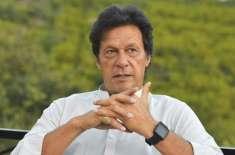وزیراعظم عمران خان سے ترک وزیر داخلہ سلیمان سوئلو کی ملاقات' وزارت ..