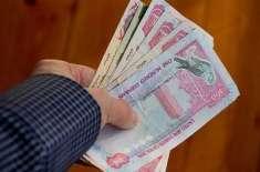 ابو ظہبی:بھارتی انجینئر پیسے ڈبل کروانے کے چکر میں لُٹ گیا