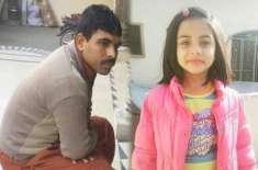 زینب قتل کیس :قصور کی ننی زینب کے والد کا سیاسی قائدین کو خط