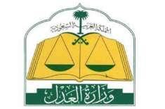 ریاض:سعودی باشندے کے نام پر ورکشاپ چلانے والا پاکستانی گرفتار