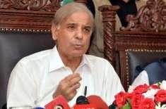 لیگی اراکین کو پنجاب اسمبلی کے احاطے میں احتجاجی اجلاس سے روکدیا گیا، ..