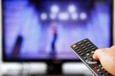 برطانیہ میں اردو ٹی وی چینل کا لائسنس نشریات سے پہلے ہی منسوخ،نشریات ..