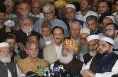 انتخابات میں مبینہ دھاندلی: الیکشن کمیشن کے باہر اپوزیشن جماعتوں کا ..