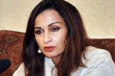 سینیٹر شیری رحمان سینٹ میں پیپلز پارٹی کی پارلیمانی لیڈر نامزد