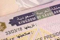 سعودی عرب: اب معتمرین کسی بھی شہر کا رُخ کر سکتے ہیں