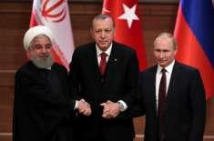 شام کی صورت حال، تین ملکی کانفرنس رواں ماہ کی 28تاریخ کو قزاقستان میں ..