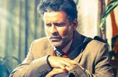 فلم ''گلی گلیاں '' کا ٹریلرجاری