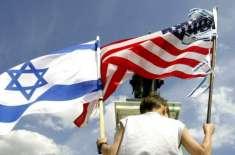 اسرائیل کا گولان کی پہاڑیوںپر قبضے کے حق میں ووٹ دینے پرامریکا کا خیر ..