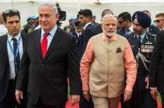 بھارت اور اسرائیل انسانی حقوق کی خلاف ورزیوں کے حوالے سے بدترین ممالک ..