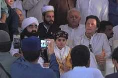 Sajada Nasheen of Golra Shareef denies announcing support for PTI