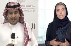 جدہ:سعودی عرب میں تبدیلی سچ مچ آ گئی