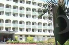پاکستان کا جلال آبادکے سٹیڈیم میں المناک حادثے میں قیمتی جانوں کے ضیاع ..