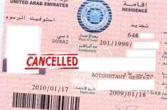 دُبئی:محبوبہ سے ملاقات کی خاطر غیر قانونی طریقے سے امارات میں داخل ..
