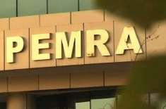 سینیٹ کمیٹی،پیمرا کو 3کروڑ میں سے صرف25لاکھ جرمانہ وصول ہونے کا انکشاف