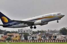 سعودی فضائی کمپنی فلائی ناس اور بھارتی جیٹ ایئرویز میں معاہدہ