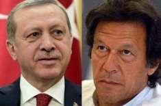 پاکستان اور ترکی نے نیوزی لینڈ سانحے پرایکشن لے لیا