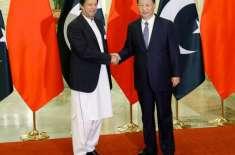 پاکستان استحکام کے قیام، معیشت کی ترقی اور عوام کے معیار زندگی کو بلند ..