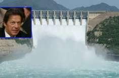 وپڈا کا حب ڈیم میں پانی ذخیرہ کرنے کی گنجائش بڑھانے کا فیصلہ