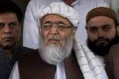 عمران خان ٹاس جیت چکے، امپائر بھی ساتھ مگرغلط مشورے کام تمام کریں گے'حافظ ..