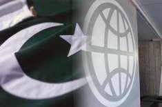 عالمی بینک کا جائزہ مشن 9 روزہ دورے پر پاکستان پہنچ گیا