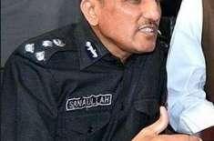 سابق ایس ایس پی راؤانوار،ایس ایچ او،پولیس پارٹی کیخلاف قتل کامقدمہ ..