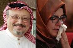 جمال خاشقجی کی منگیتر نے سعودی ولی عہد کے خلاف امریکی عدالت میں مقدمہ ..
