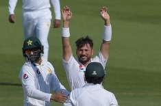 yasir shah made another record