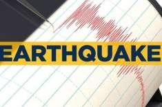 بلوچستان کے متعدد علاقوں میں زلزلہ