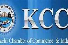 کراچی چیمبر کا سپریم کورٹ کے ڈیم فنڈ میں2 کروڑ روپے عطیہ کا اعلان