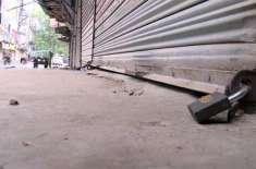 مولانا فضل الرحمان کے بعد ایک اور بڑی تنظیم نے اکتوبر میں مارچ کا اعلان ..