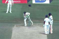 Pakistan's Azhar Ali thinks ball went for four, gets run out in comical fashion