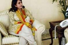پاکستان نے ہمیشہ مقبوضہ کشمیر میں بے گناہ شہریوں سے پیش آنے والے مظالم ..