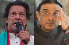 عمران خان کو وزیر اعظم بننے کے لیے ایک ہی کام کرنے کی ضرورت ہے