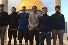 قومی فٹبال ٹیم نے مسجد اقصیٰ میں نماز جمعہ ادا کرنے کی سعادت حاصل کرلی