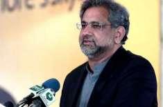 سابق وزیراعظم شاہد خاقان عباسی کی عالم نسیم کشمیری سے ملاقات بھائی ..