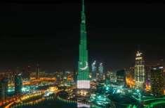 اماراتی حکومت کی جانب سے دبئی کے برخ خلیفہ پر پاکستانی پرچم آویزاں ..