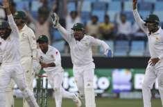 پاکستان اور آسٹریلیا کے درمیان دوسرا اور آخری کرکٹ ٹیسٹ میچ کل سے ..