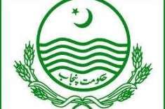 پنجاب ایجوکیشن انڈومنٹ فنڈ کے تحت طلبہ کے لیے ایڈیشنل اسکالرشپ پروگرام ..