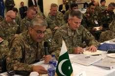 آرمی چیف نے سراج رئیسانی کو سولجر آف پاکستان قرار دے دیا