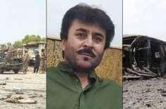 مستونگ خودکش دھماکے کاماسٹر مائنڈ کراچی پولیس کا سابق اہلکار نکلا