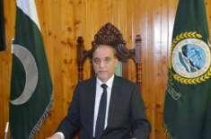 چیف جسٹس وزیر شکیل احمد کی سربراہی میں جسٹس علی بیگ پر مشتمل ڈویژن بنچ ..