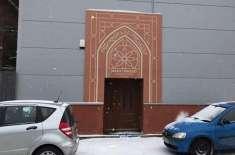 برطانیہ میں سردی کی شدید لہر، برطانیہ کی مساجد بے گھرافراد کیلیے کھول ..