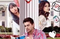 فلم ''عشقیریا'' بھارت اور چین میں ایک ساتھ 21 ستمبر کو ریلیز کی جائے ..